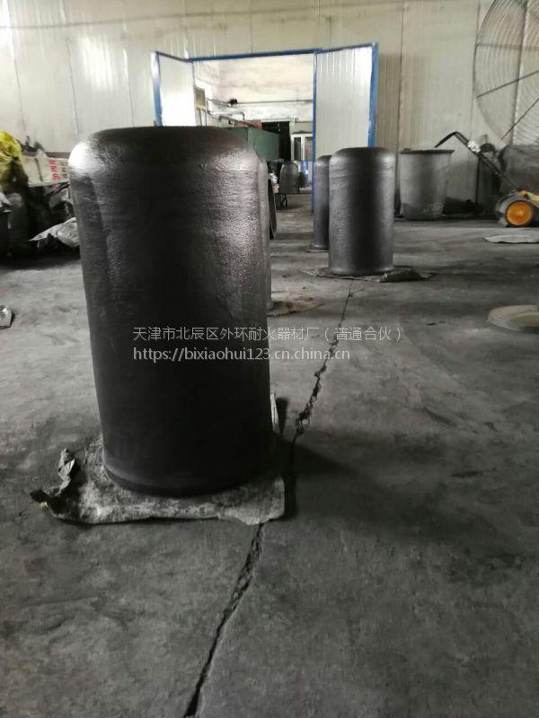 供应安徽熔铝化铝石墨坩埚厂家