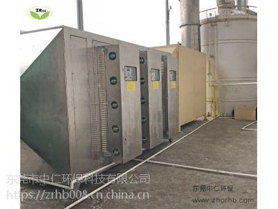 湖南UV光解除臭设备 湖北光催化有机废气除臭设备