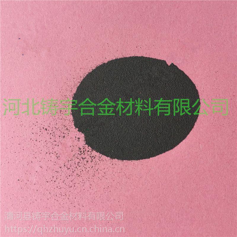优质 氮化硅 高质氮化硅 超细氮化硅 氮化硅价格