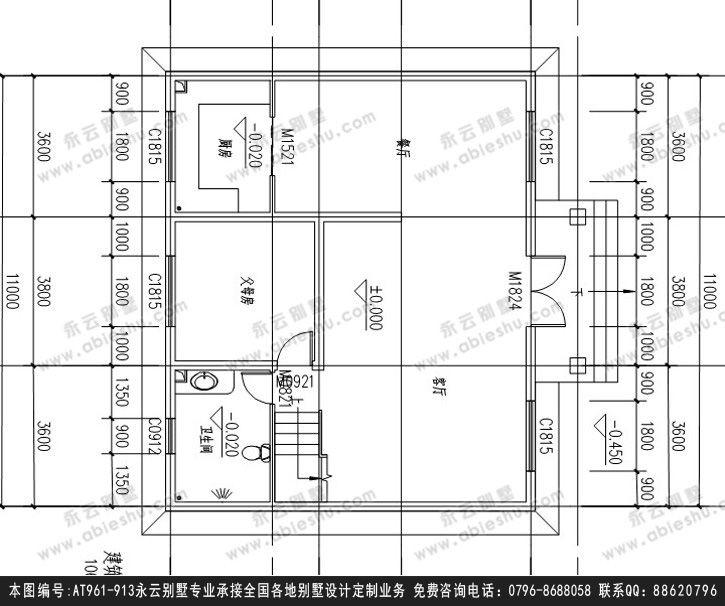 AT961三层带露台图纸全套图纸结构设计原理1iphone4s别墅原厂水电(中文)图片