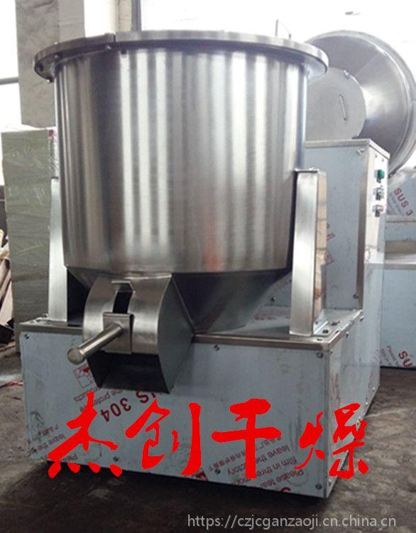 操作方便鸡精高速混合机 鸡精生产高速高效混合设备