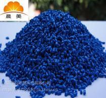 现货供应LDPE 中石化燕山 1I60A