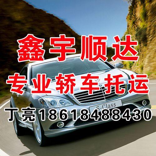 http://himg.china.cn/0/4_420_235190_500_500.jpg