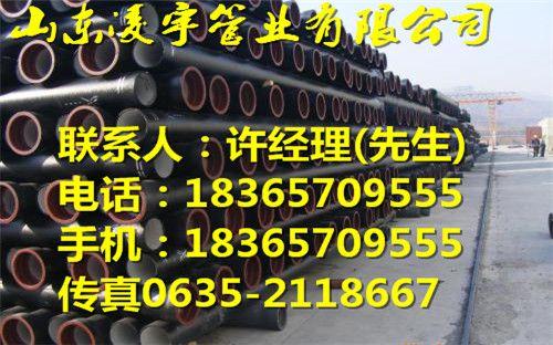 http://himg.china.cn/0/4_420_235714_500_312.jpg