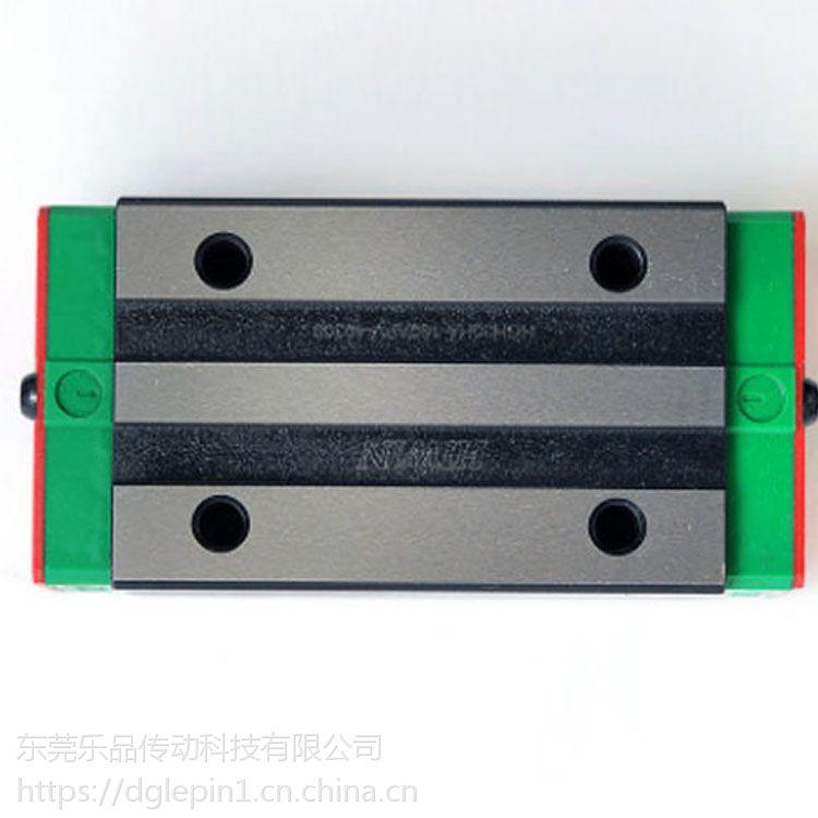 现货批发 台湾LAPPING滑块直线导轨 LSB20B 上银线性滑轨 微型导轨