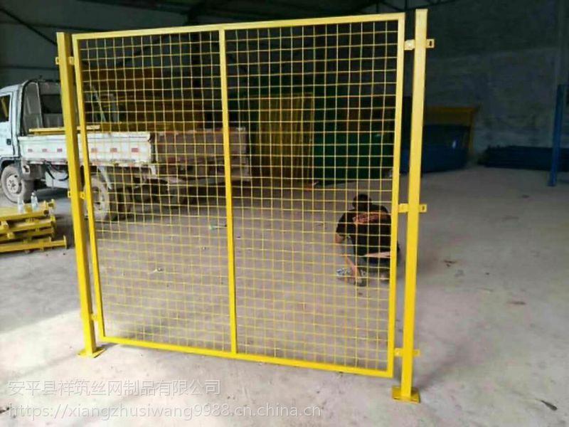 新郑市祥筑丝网厂家直销浸塑护栏网、车间防护网、围墙网、我们今天正式开工了欢迎新老客户下单