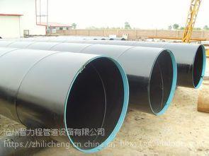 苏州输气用水泥砂浆防腐钢管联系方式