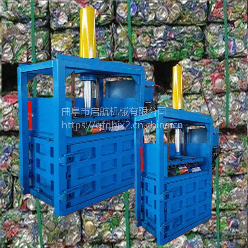 海绵压缩打包机 启航半自动手动打包机 塑料瓶海绵打块机