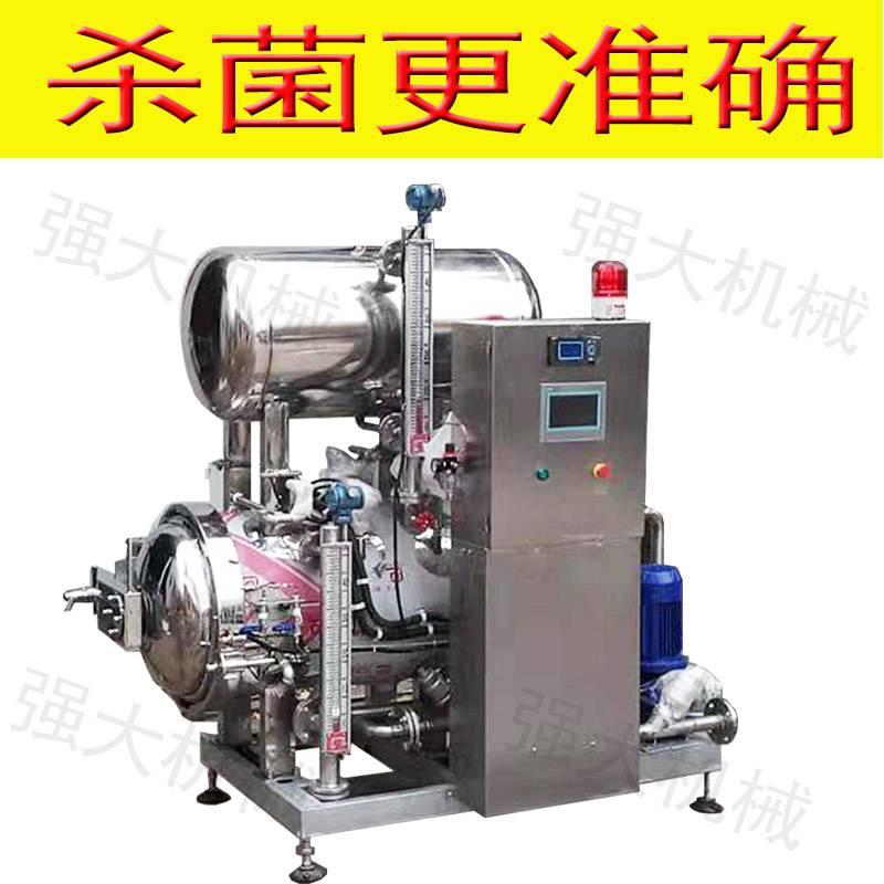 强大机械600型双层电汽两用杀菌锅灭菌釜
