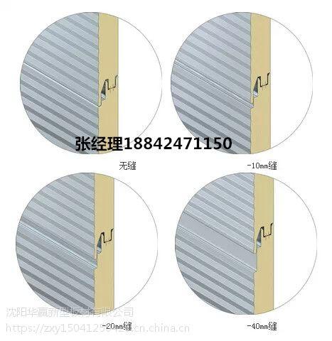 吉林聚氨酯复合板松原延吉聚氨酯复合板
