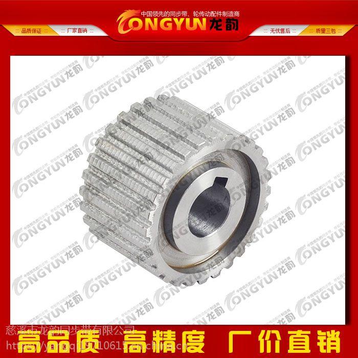 龙韵铝合金钢铜XL齿型同步带轮工业皮带