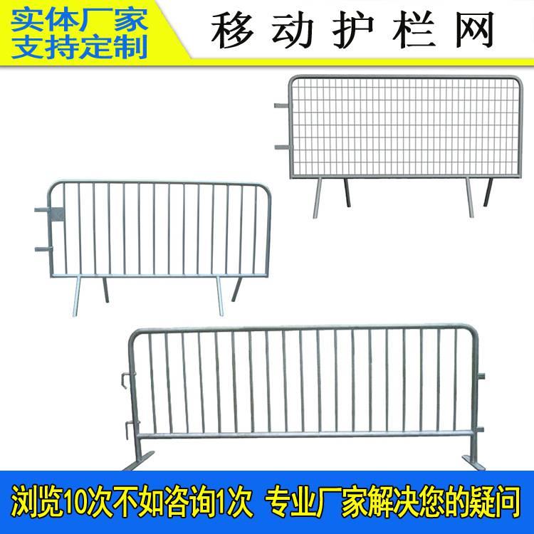 汕头游乐场隔离护栏生产厂 韶关临时护栏定制 临时防护栏