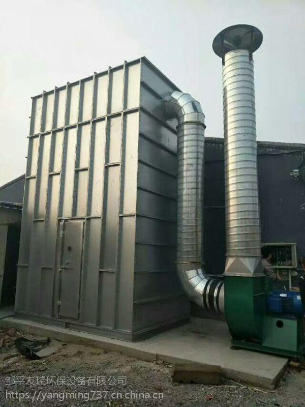 环保设备 布袋除尘器,中央除尘 漏斗除尘 喷淋塔 各种型号厂家支持定做。