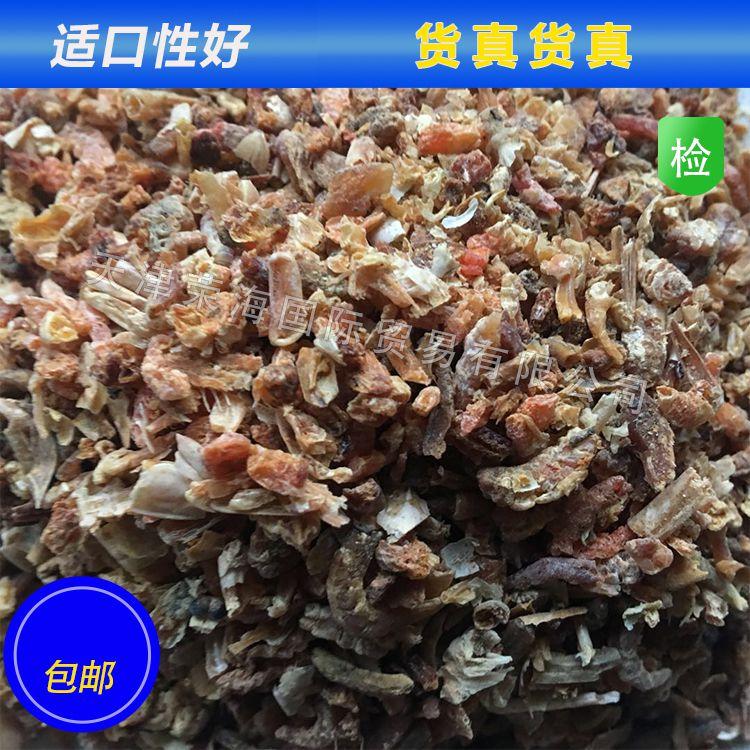 厂家供应虾糠饲料 虾壳粉量大优惠