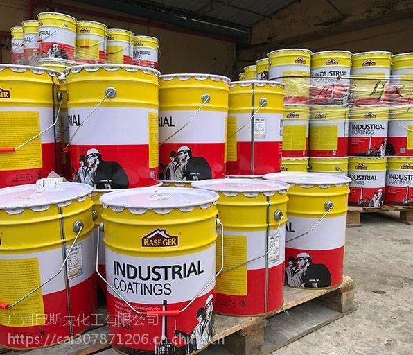 工业漆厂家 巴斯夫反射隔热漆 屋顶外墙铁皮房隔热保温涂料