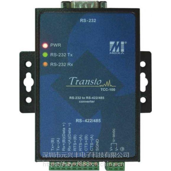 TCC-100 工业级转换器 产品图片 产品参数 产品详情简介