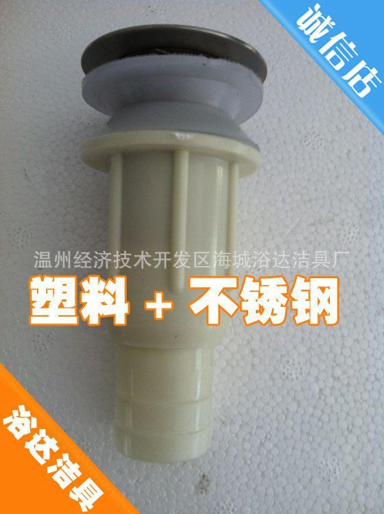 先生弹跳翻板式下水器上一个下一个>联系人:黄望兵连体电旭东塑料厂销售部