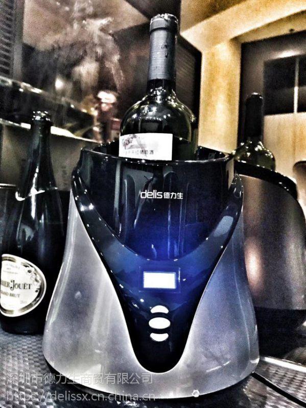 红酒快速醒酒器DK-300