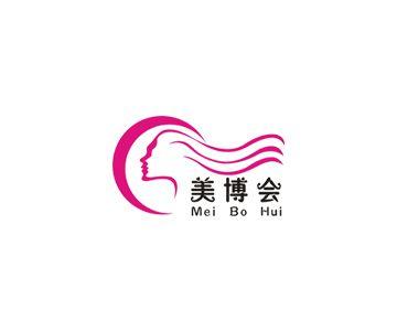 2018中国(贵阳)国际美博会