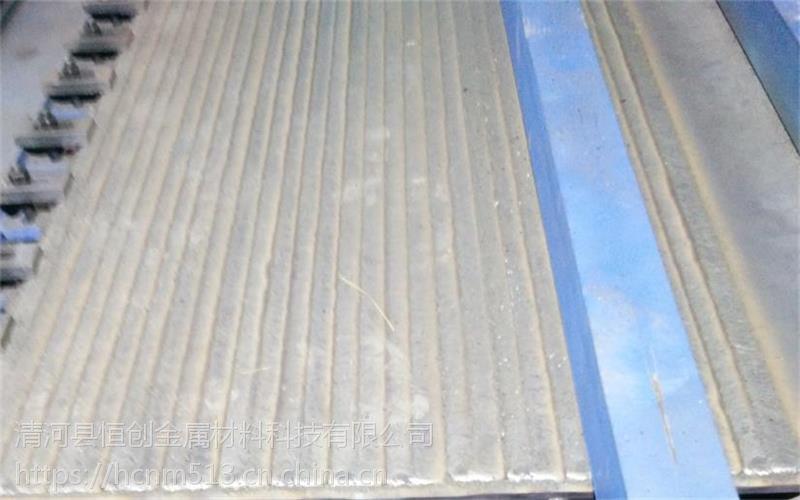 湖南14+8双金属复合耐磨板14+10堆焊耐磨板焊丝