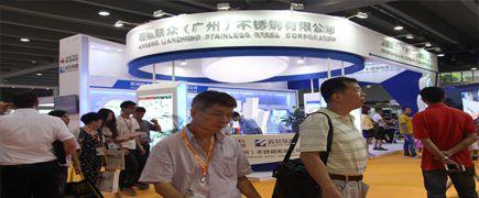 2017年上海国际不锈钢工业展览会
