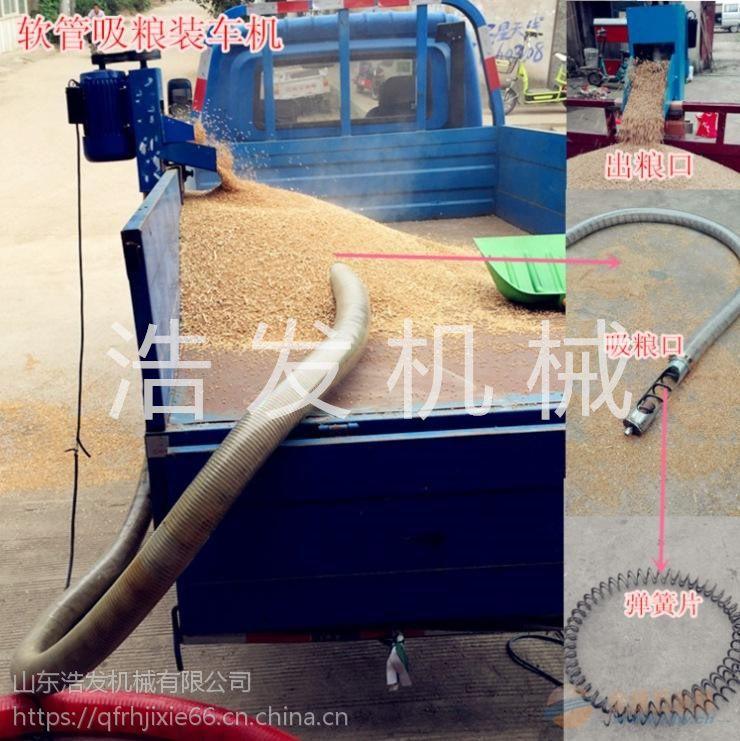 小型移动式吸粮机 小麦抽粮机 浩发