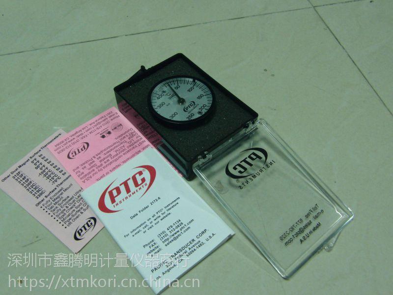 美国原装进口PTC表面温度计314C