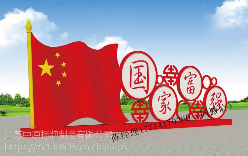 汉寿县广告宣传栏加工定制
