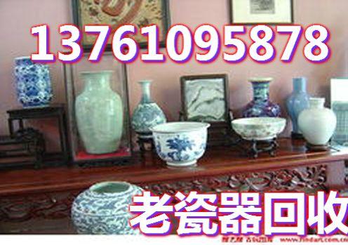 http://himg.china.cn/0/4_421_237828_496_349.jpg