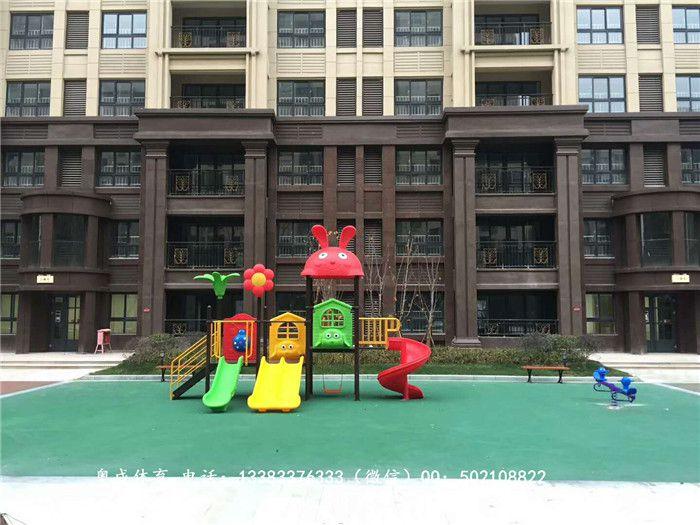 鑫奥成儿童滑梯样式,室外组合滑梯生产厂家