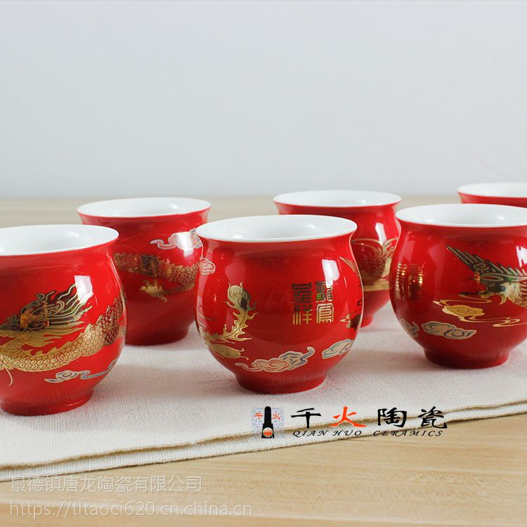 景德镇千火陶瓷 红釉龙凤喜庆家用陶瓷茶具套装