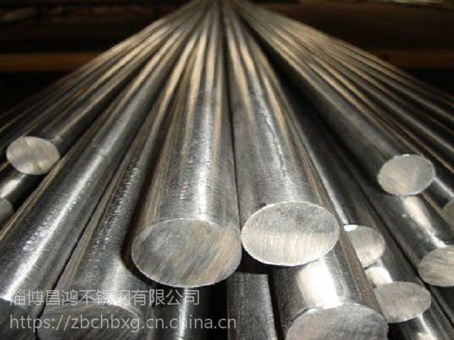 2205不锈钢圆钢