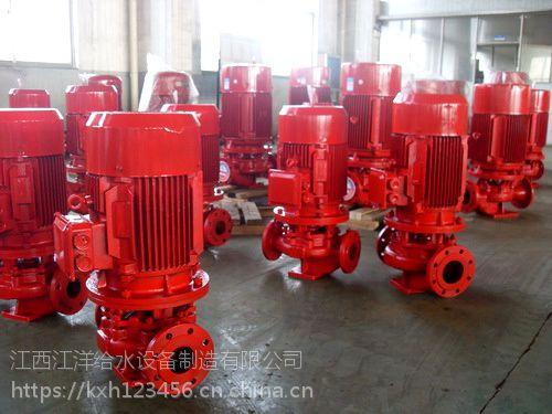 上海江洋多级消防泵XBD15-90-HY室内消火栓泵流量XBD9.3/15-FLG
