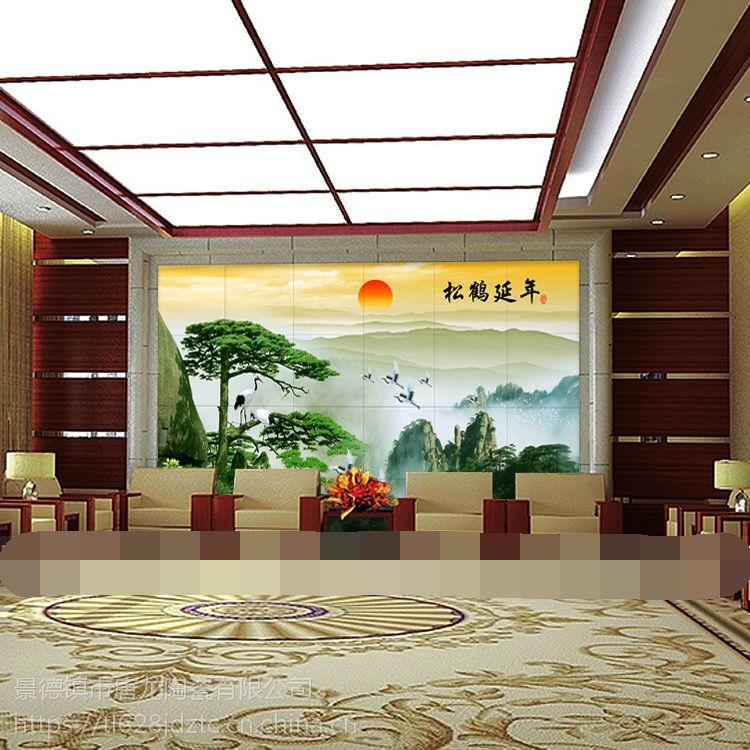大型酒店背景墙外墙装饰瓷板画定制,景德镇高温烧制瓷板画