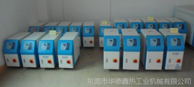 2013年模温机价格