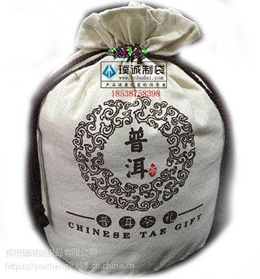 郑州璞诚厂家定制茶叶布袋茶叶袋子茶叶包装袋厂家直销