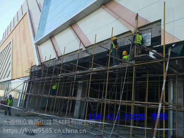 讷河钢结构基础加固灌浆料行业分类15041133025厂家