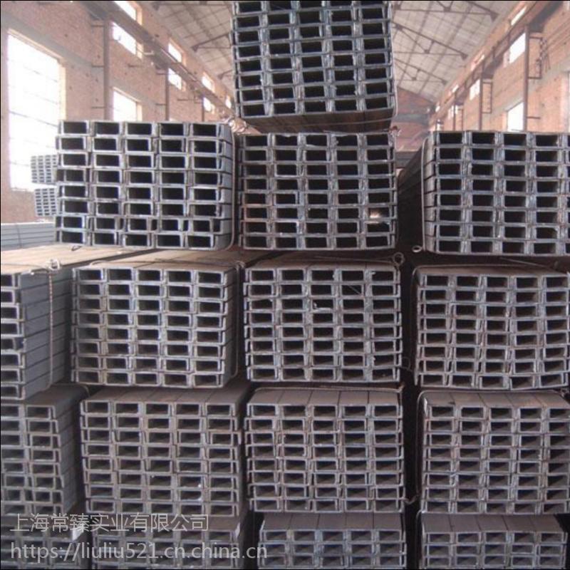 车辆制造用欧标槽钢深圳经销商 S355ML欧标槽钢UPE180*75*5.5