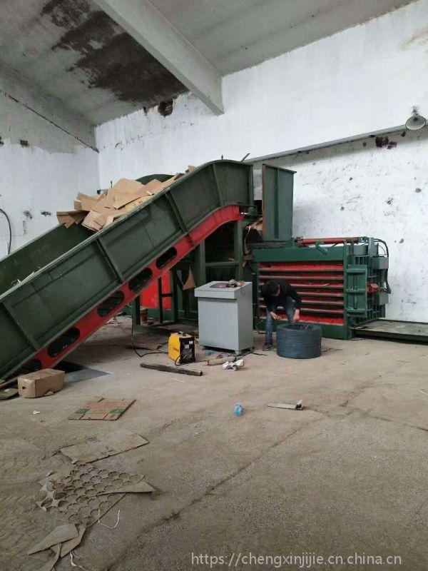 郑州宝泰机械标准全自动废纸箱打包机转让价格合理欢迎选购