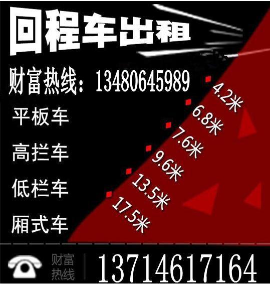 http://himg.china.cn/0/4_422_1041747_539_566.jpg