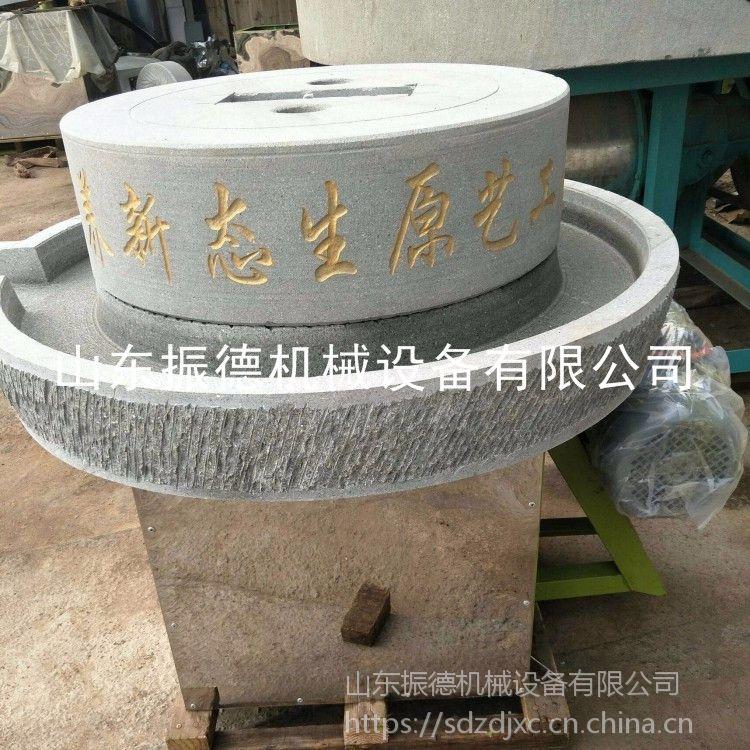 低速研磨 红豆小石磨机 振德促销 石磨豆浆机的价格 花岗岩香油石磨