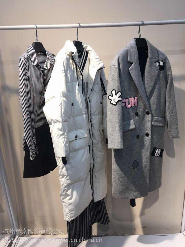 品牌折扣女装批发,初次印象16冬一手货源厂家直销