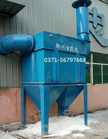 铸造冲天炉除尘器