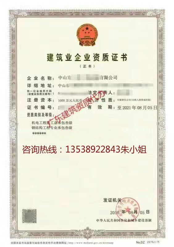http://himg.china.cn/0/4_422_232344_564_800.jpg