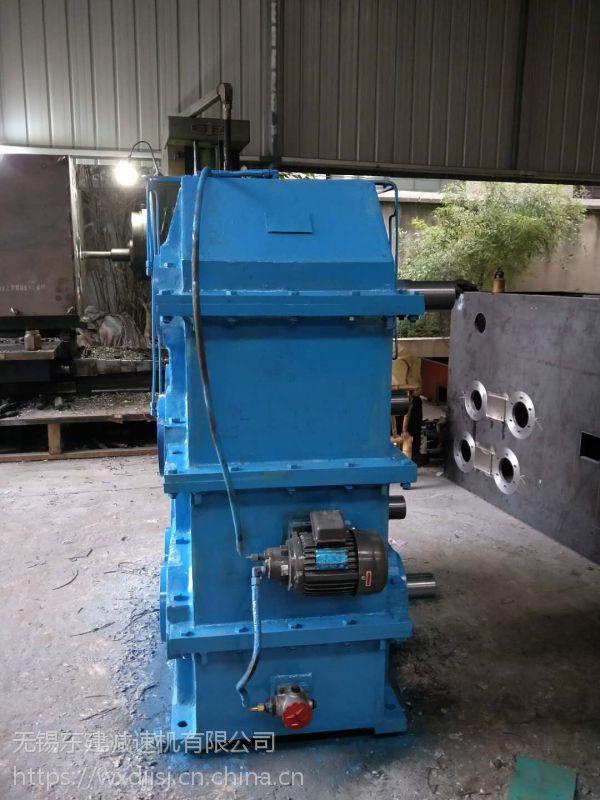 厂家直销东建塑料橡胶机械压延机减速机非标硬齿面YY450减速机