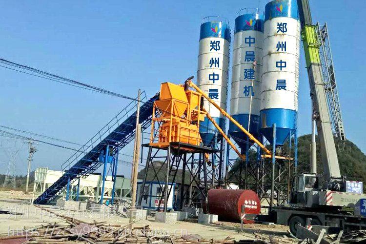 中晨现货HZS75中型搅拌质量好生产效率高商混搅拌站设备