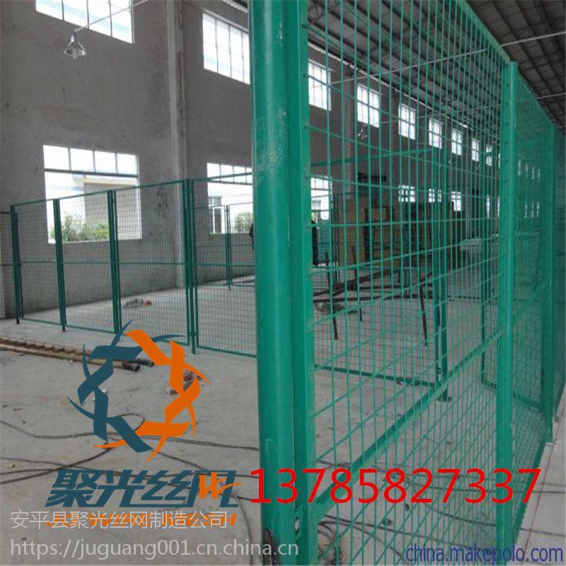 隔离栅护栏网 新型车间隔离网 绿色隔离栅 车间护栏网 厂家直销