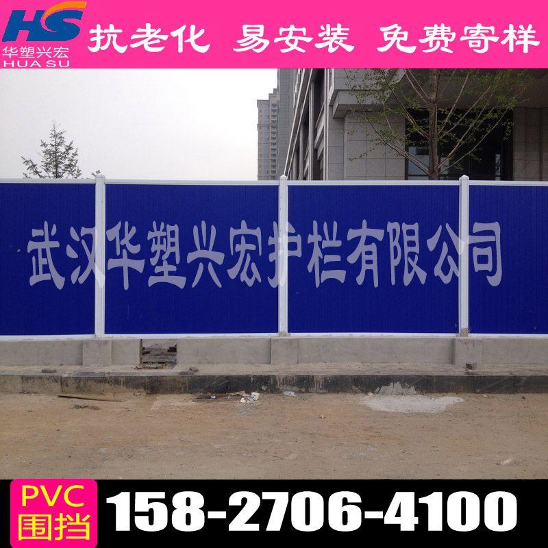 http://himg.china.cn/0/4_422_234468_800_800.jpg