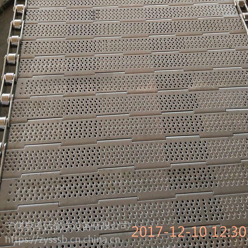 卓远供应优质金属链板 冲孔不锈钢链板流水线 运行平稳经久耐用