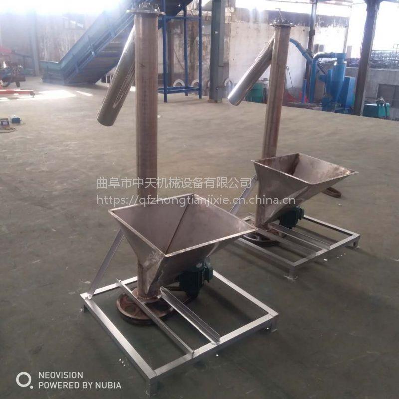 螺旋式沥青输送机 新型螺旋输送机 技术先进质量可靠中天